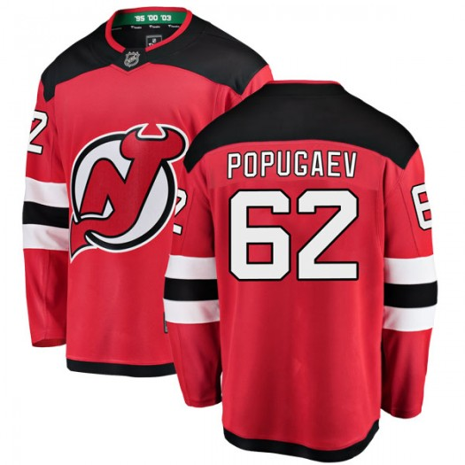 Nikita Popugaev New Jersey Devils Youth Fanatics Branded Red Breakaway Home Jersey