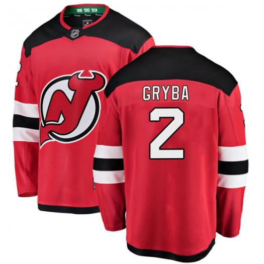 Eric Gryba New Jersey Devils Men's Fanatics Branded Red Breakaway Home Jersey